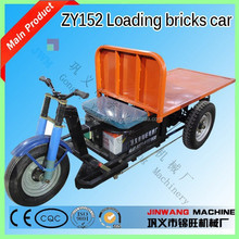 Electric motorcycle for cargo/hot sale eletric motorcycle for cargo/chinese three wheel electric cargo