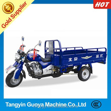 2015 hot sale in china 150CC 175CC 200CC 250CC three wheel motorcycle