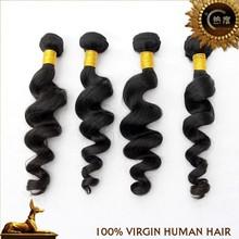 Queen like brazilian hair loose wave 20 inch virgin remy brazilian human hair weft