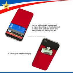 hot sell adhesive mobile phone credit bag