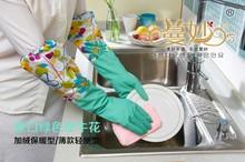 Long Sleeve Latex Gloves