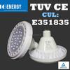 high lumen cob dimmable gu10 led AR111,12v g53 AR111 led