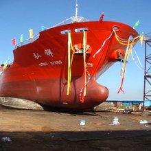 floating bridge airbag help ship launching and landing