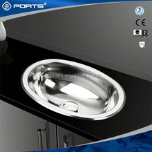 2 hours replied factory directly china good quality utility sink from manufacturer of POATS