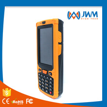multifunctional factory guard tour barcode with gps and wifi