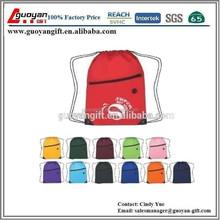 Small Promotional Drawstring Shopping Bag