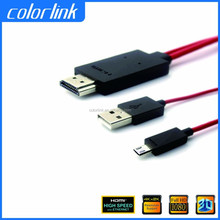 MHL to HDMI Adapter with 2M Micro USB MHL to HDMI Cable Adapter Manufacturer