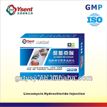 Chinese Acceptable Lincomycin Hydrochloride Injection veterinary antibiotic medicine