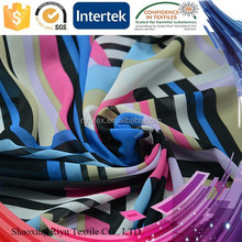 Hot sale baisic 80GSM polyester rainbow print fabric, chiffon fabric in China