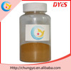 Acid Yellow 23 NS acid dye leather dye faux fur dye