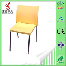 Hot sale easy chairs study chairs cheap dining room chairs