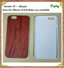 2015 fashionable rose wood case for i phone 5 5s, Real Wooden Bamboo Case, High Quality for iPhone 5s Wood Protector case