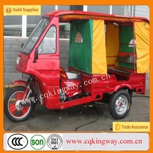 Popular motor tricycle/New three wheeler vehicle for adults passenger