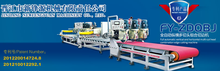 FY-ZDQBJ Full-automatic granite slab edge cutting machine