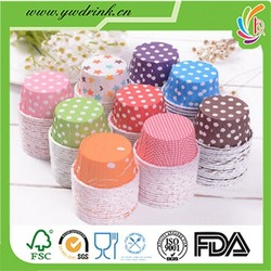 wholesale colorful disposable paper cup