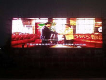 Video Display Function and Outdoor led display animated gif
