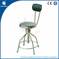 BT-DS005 Best Quality 304 Stainless steel lab room stools