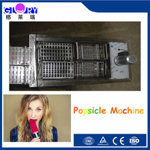 2015 Ideal Ice Lolly Making Machine