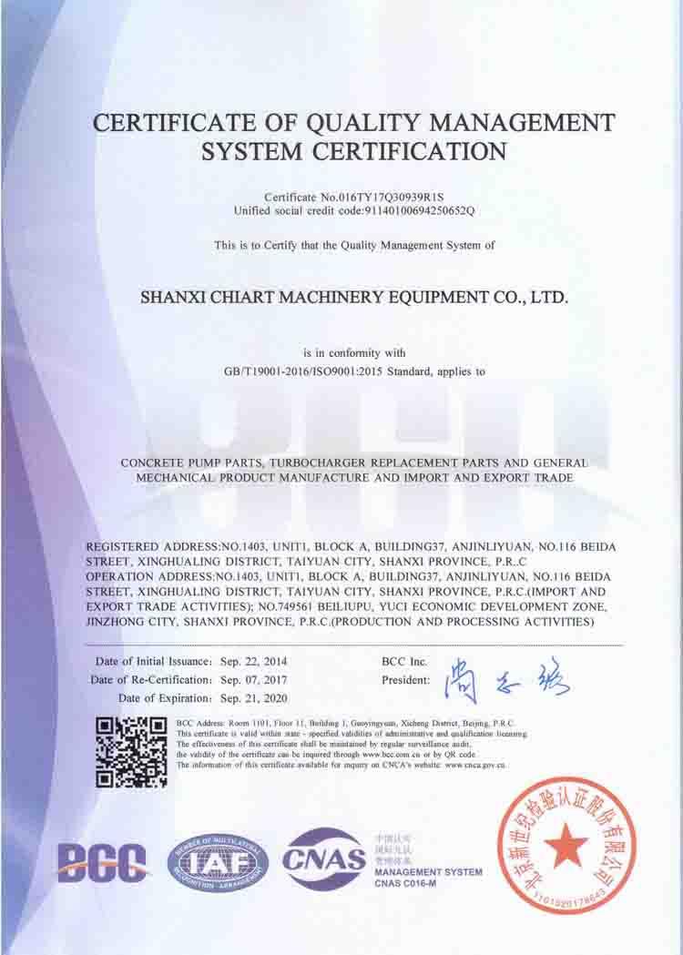 certification-E.jpg