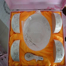 Round Shape Ceramic Dinner Set in Solid Color, Stone china Tableware with gift box