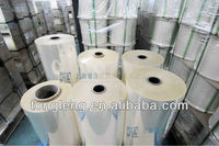 Hot sale pvc plastic stretch film for printing and packing