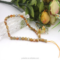 Cheap Price Prayer Amber Beads Rosary Islamic Muslim Tasbih