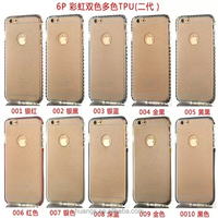 Hot Item Dual Color Grain Line TPU Mobile Phone Case for iPhone 6 Plus