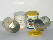 High quality frozen food packaging paper tube cans