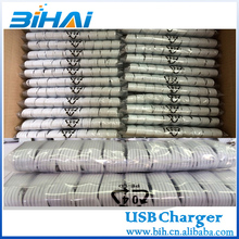 Paypal Factory usb cable for IPhone 5 -- 1 M