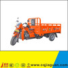 Promotion tricycle unload