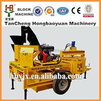 Direct Supply High Quality Low Cost Energy-Saving Automatic hydraform m7mi super block making machine