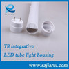 aluminium reflector lamp shade for T8 LED tube