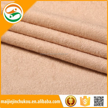 2015 Hot Sale 100%Polyester Microfiber Wrap Suede Fabric For Curtain,Sofa Beds Fabric