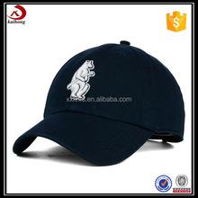 baby baseball caps, 6 panel baseball cap,baseball cap flexfit