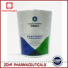 GMP broilers/layer herbal powder grwoth promoter/enhancer