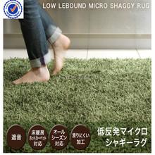 2015 latest 100% polyester microfiber waterproof carpet