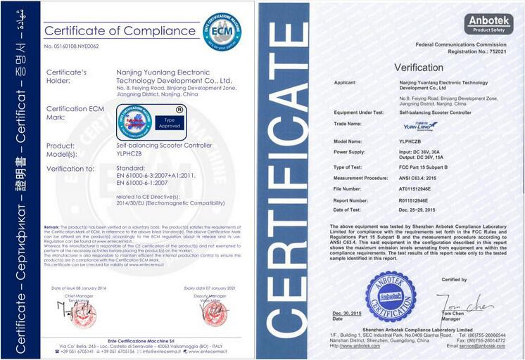 certifications for hoverboard parts