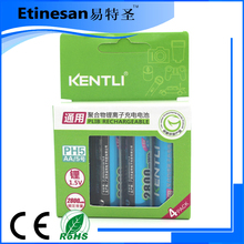 BRAND NEW 4pcs/pack KENTLI 1.5V AA 2800mWh rechargeable lipo battery