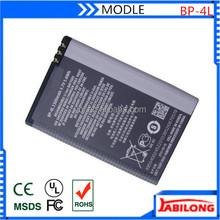 bp-4l 1500mAh shenzhen mobile power for NOKIA E61i E63 E90 E95 E71 6650F N97 N810 E72 E52 E55 E71X E72I E6-00 E73 E6 E73 E95 N9