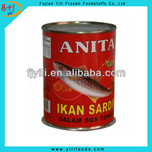 Wholesale canned mackerel food