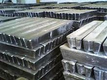 Pure Aluminum Ingot 99.7 with Competitive Price