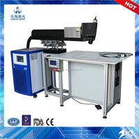 Huahai laser 200W 300W 400W electronic channel letter laser welding machine diode