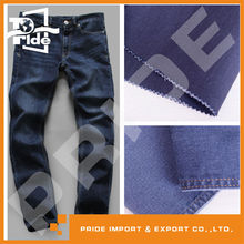 PR-JD720 import jeans roll made in China textile and fabric trade company