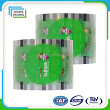 automatic packaging roll film,flexible packaging film,plastic film roll stock