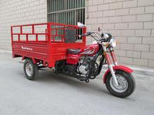 150cc Reverse Trike Motorcycle