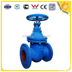 DIN CAST IRON flanged Non-rising stem hard seal gate valves with metal seated