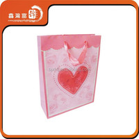 Famous brand exquisite paper bag custom logo