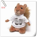 Brown Squirrel Soft Plush Stuffed Wild Animal Toy With White T-shirt
