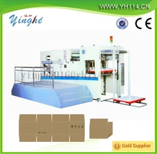 easy operate paper cup die cutters new model