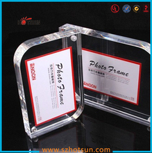 2015 new style acrylic photo picture frame magnetic acrylic photo frame